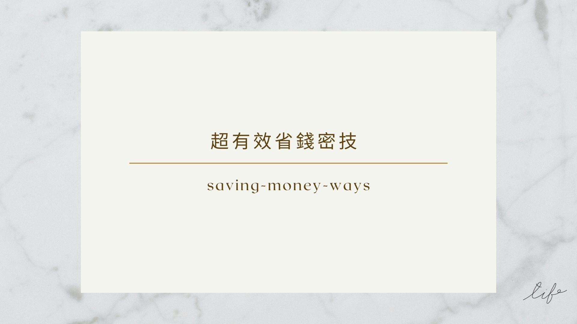 saving-money-ways