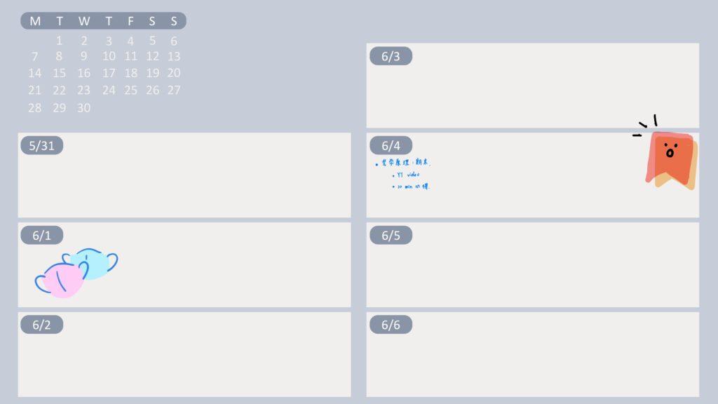2021年6月子彈筆記設計-使用示範-日誌