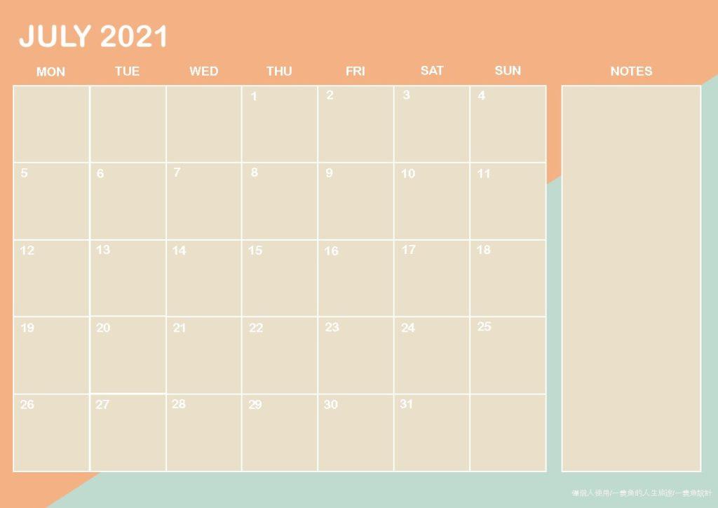 2021年7月子彈筆記設計-月誌 July bullet journal template-monthly log