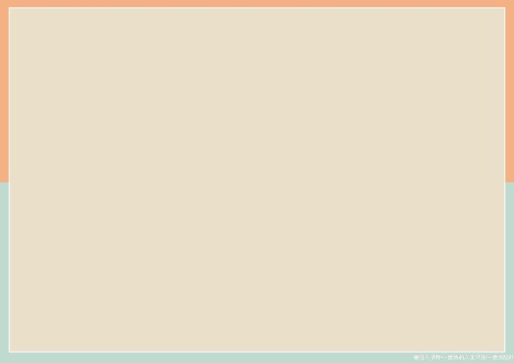 2021年7月子彈筆記設計-空白頁 July bullet journal template-page