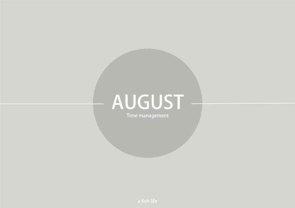 2021年8月子彈筆記設計