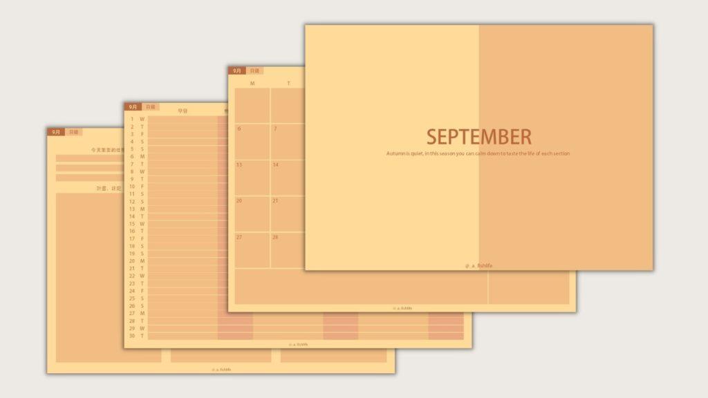 2021年9月子彈筆記設計-介紹